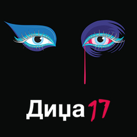 Anya17 contemporary opera